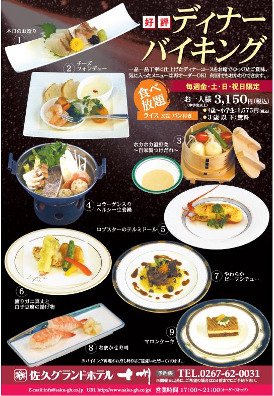 f:id:monkichi64:20130116000754j:image