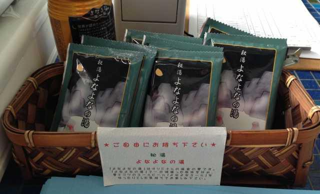 f:id:monkichi64:20130125151043j:image