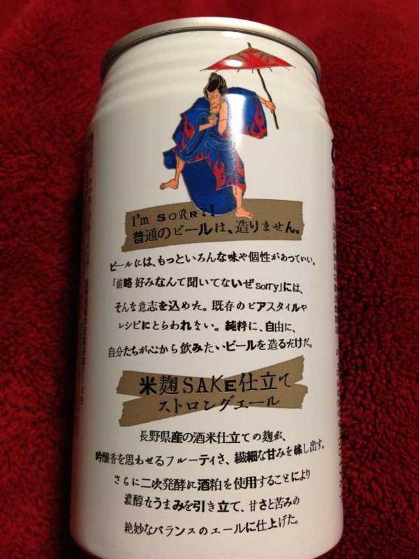f:id:monkichi64:20130125221932j:image