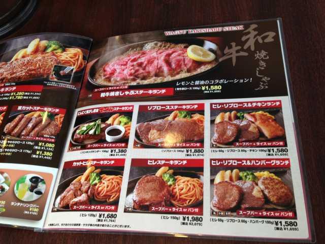 f:id:monkichi64:20130203115748j:image