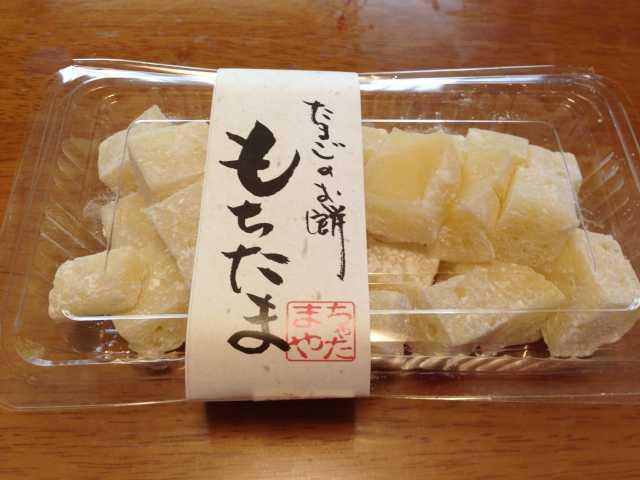 f:id:monkichi64:20130212123923j:image