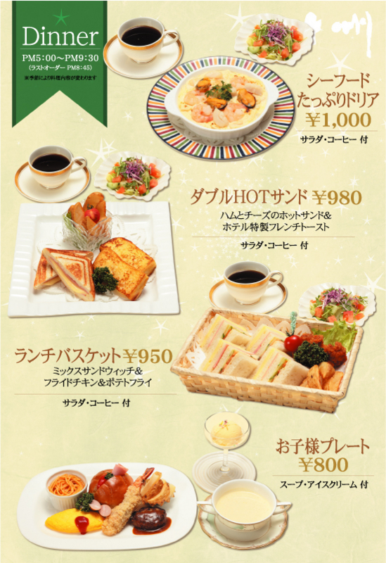 f:id:monkichi64:20130213084927j:image