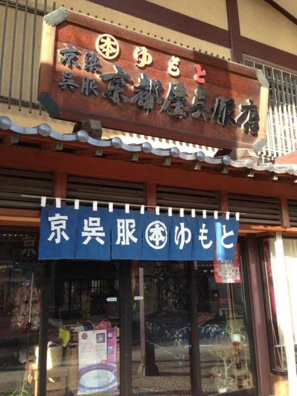 f:id:monkichi64:20130214152027j:image