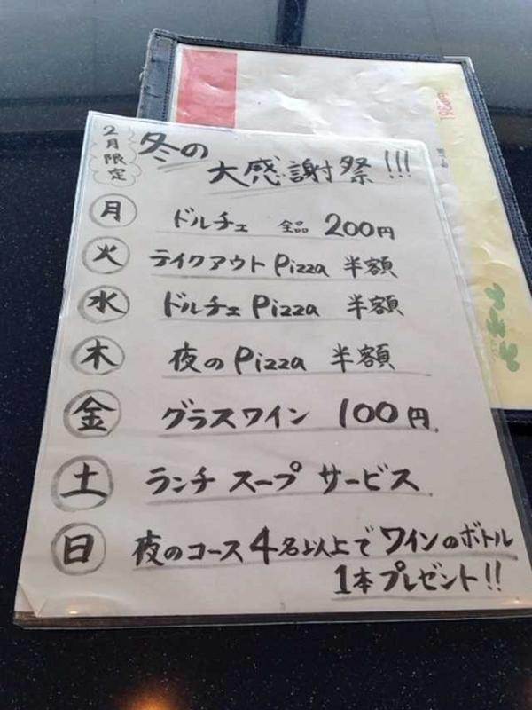 f:id:monkichi64:20130219085757j:image