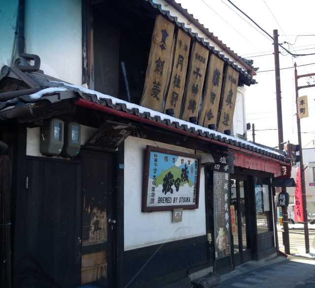 f:id:monkichi64:20130221134656j:image