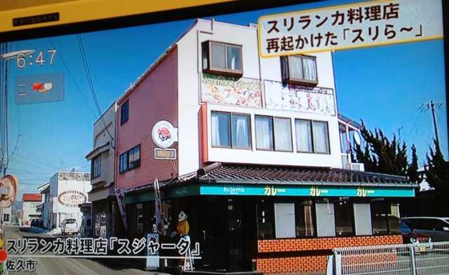 f:id:monkichi64:20130226190728j:image
