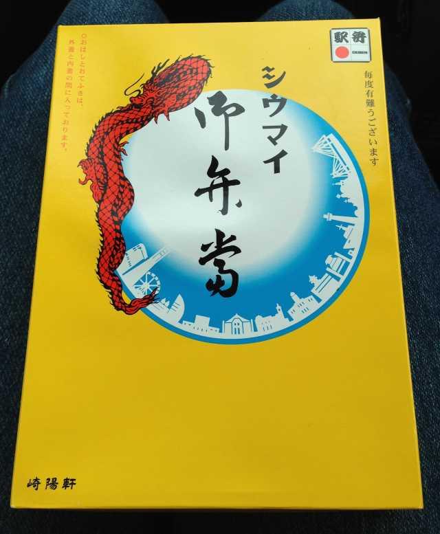 f:id:monkichi64:20130303114747j:image