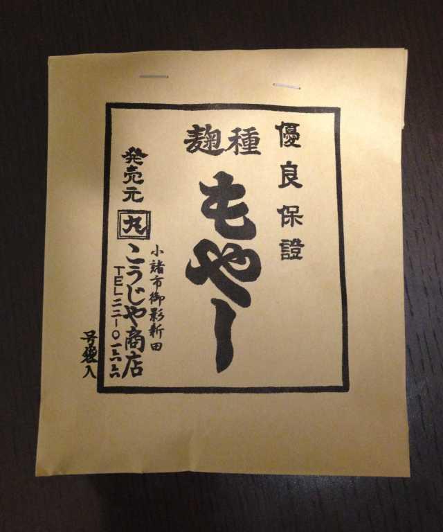 f:id:monkichi64:20130309180141j:image