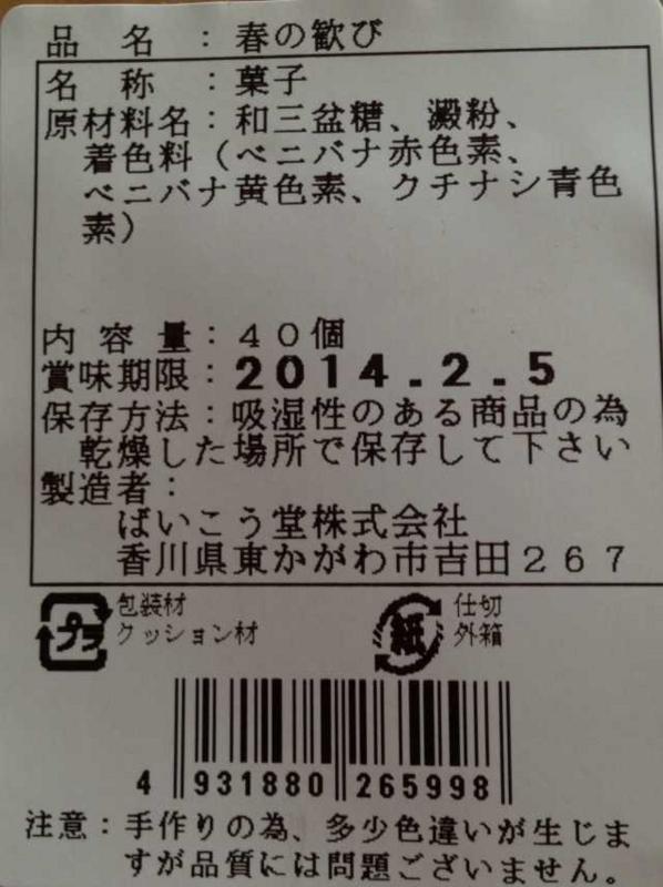 f:id:monkichi64:20130314125639j:image