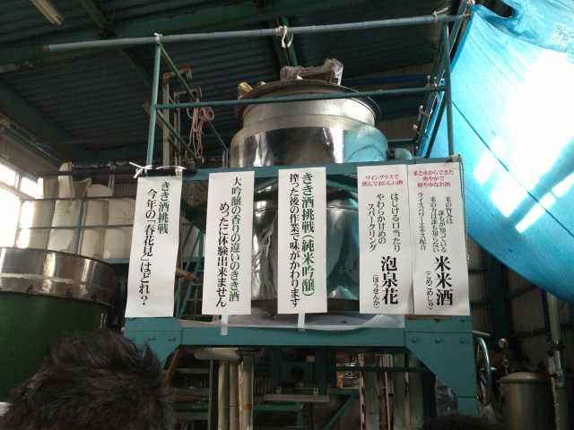 f:id:monkichi64:20130320105418j:image