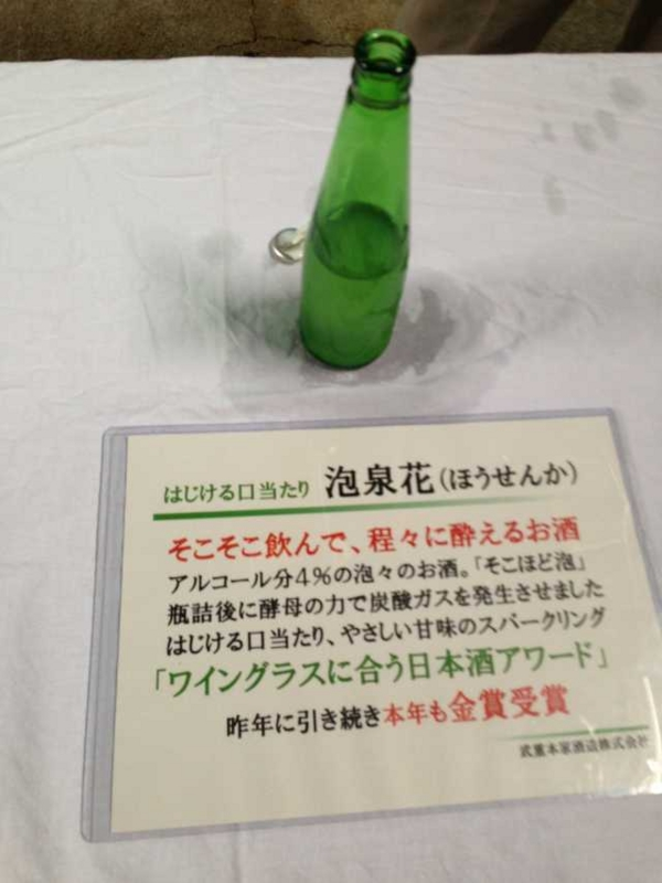 f:id:monkichi64:20130320105744j:image