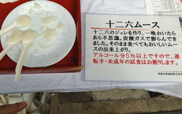 f:id:monkichi64:20130320110212j:image