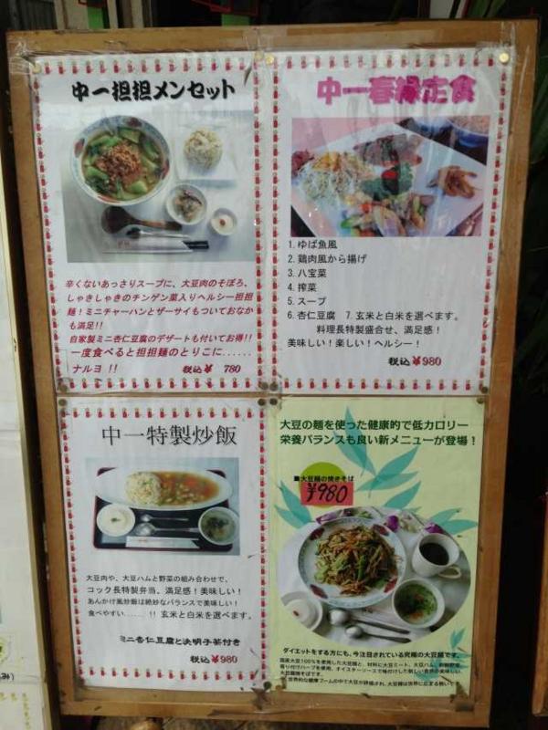 f:id:monkichi64:20130329124523j:image
