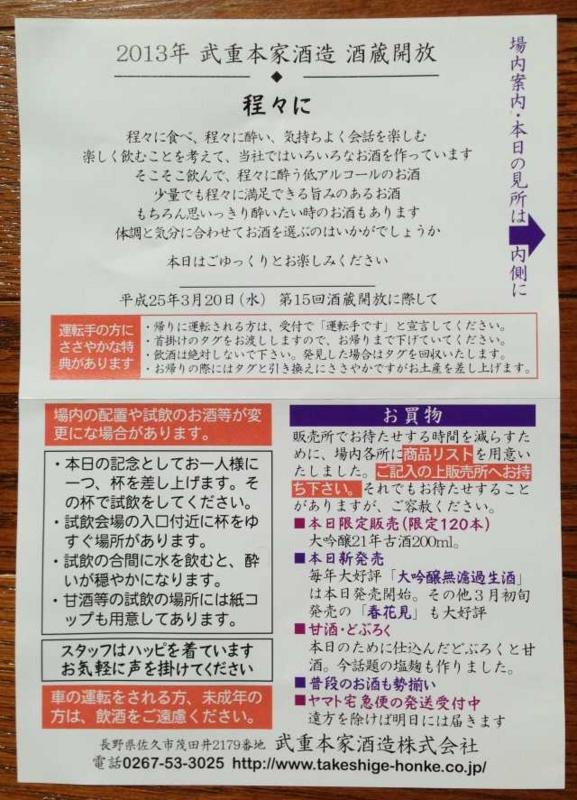 f:id:monkichi64:20130408100425j:image