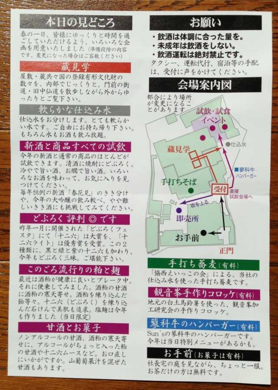 f:id:monkichi64:20130408100440j:image