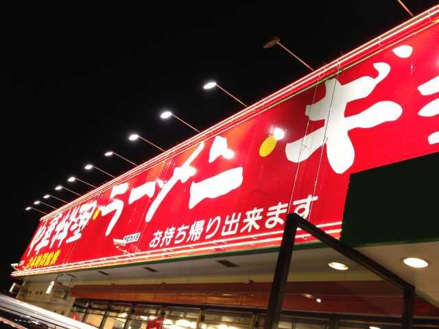 f:id:monkichi64:20130414185718j:image