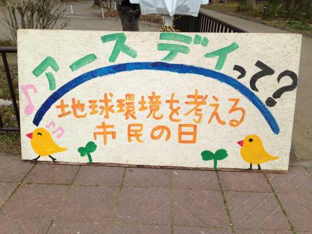 f:id:monkichi64:20130420140902j:image