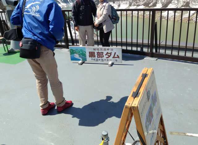 f:id:monkichi64:20130506095202j:image