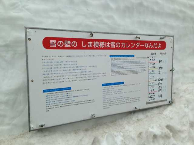 f:id:monkichi64:20130506130405j:image