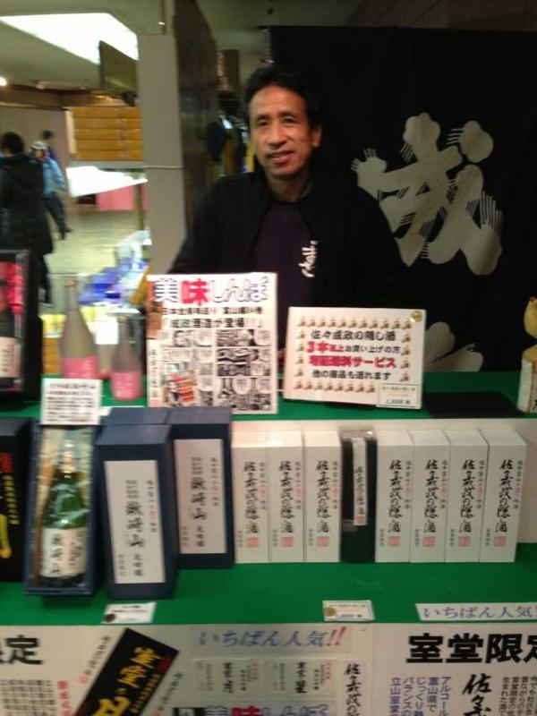 f:id:monkichi64:20130506135525j:image