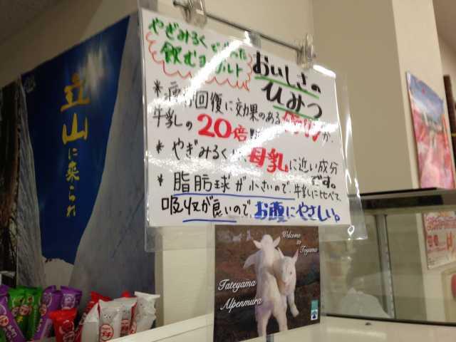 f:id:monkichi64:20130506161019j:image