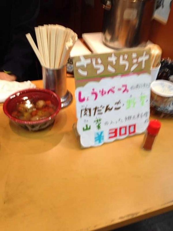 f:id:monkichi64:20130508085738j:image
