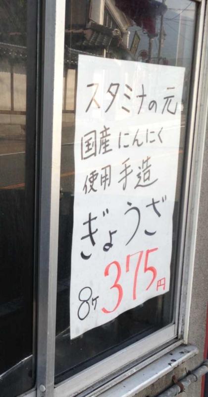 f:id:monkichi64:20130515154644j:image