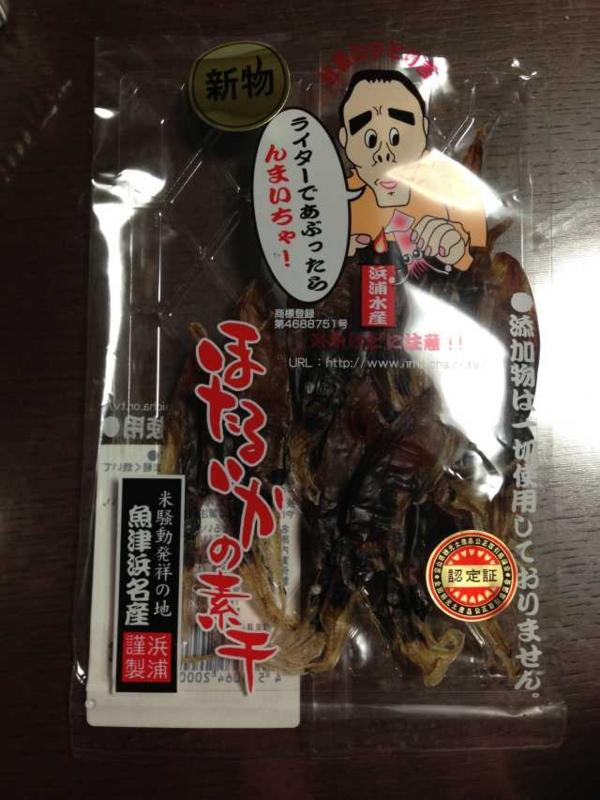 f:id:monkichi64:20130601231236j:image