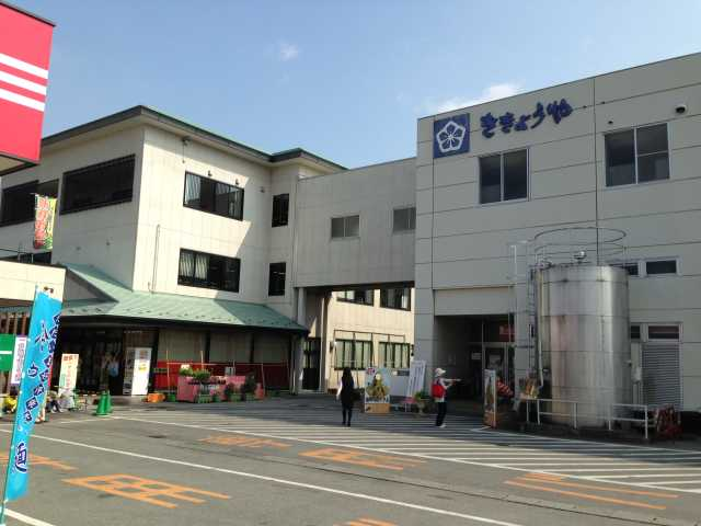 f:id:monkichi64:20130608082222j:image