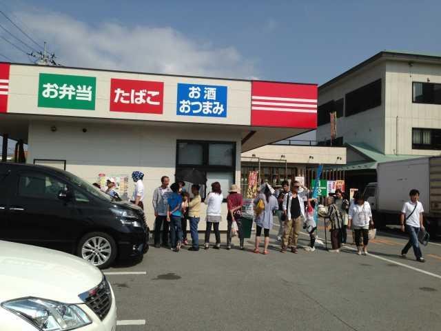 f:id:monkichi64:20130608082830j:image