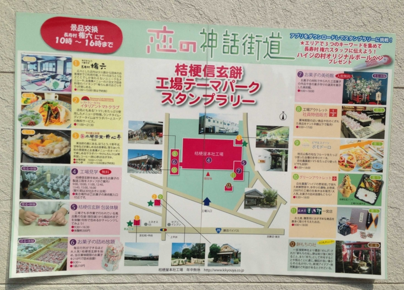 f:id:monkichi64:20130608083229j:image