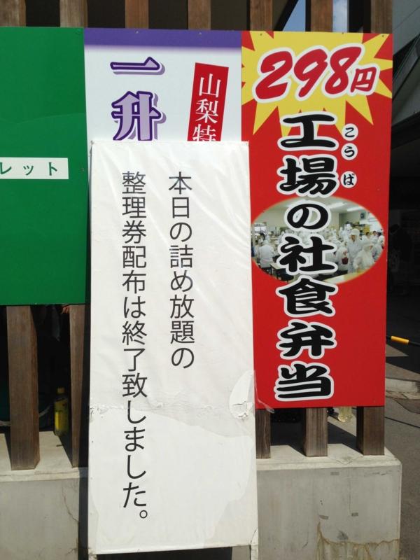 f:id:monkichi64:20130608091934j:image