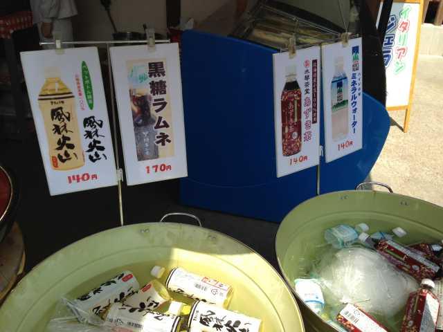f:id:monkichi64:20130608095140j:image