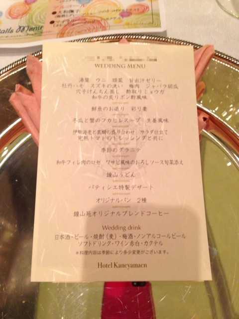 f:id:monkichi64:20130611140307j:image
