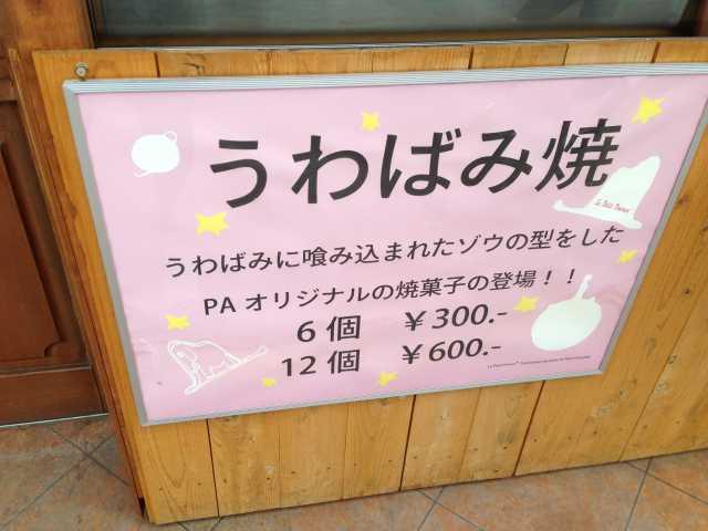 f:id:monkichi64:20130615103856j:image