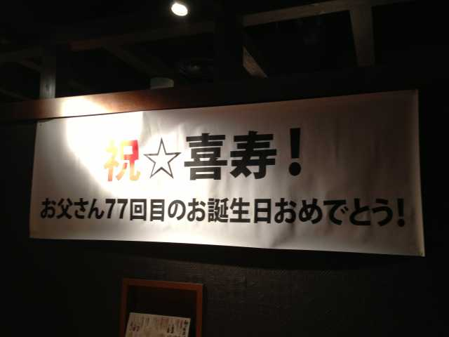 f:id:monkichi64:20130615125239j:image