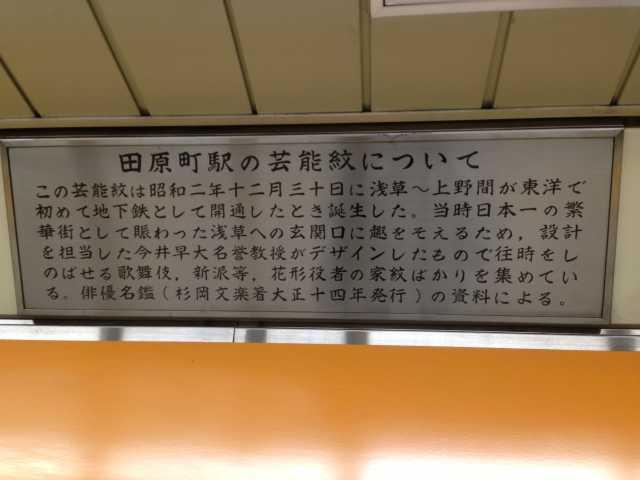 f:id:monkichi64:20130621093337j:image