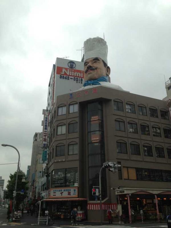 f:id:monkichi64:20130621093818j:image