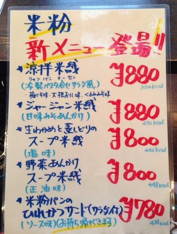 f:id:monkichi64:20130626100910j:image