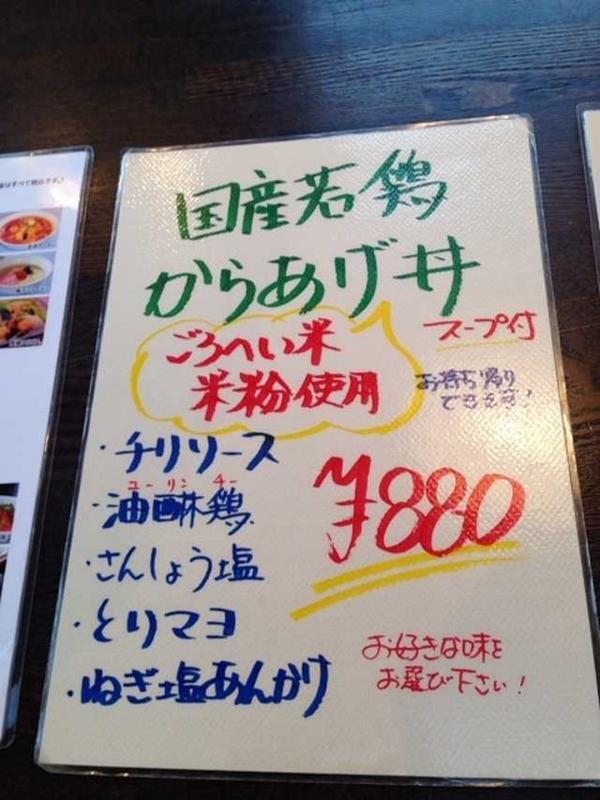 f:id:monkichi64:20130626100912j:image