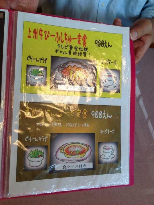 f:id:monkichi64:20130629114452j:image