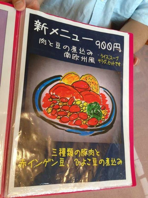 f:id:monkichi64:20130629114514j:image