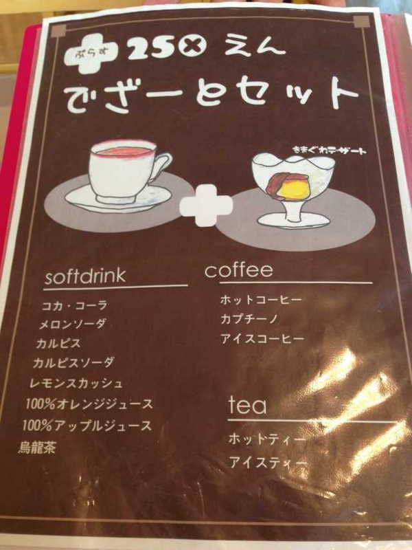 f:id:monkichi64:20130629114652j:image