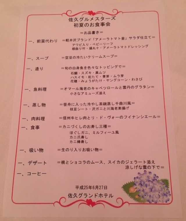 f:id:monkichi64:20130701085725j:image