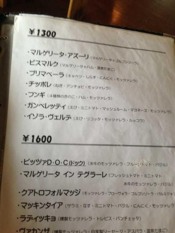 f:id:monkichi64:20130707115908j:image