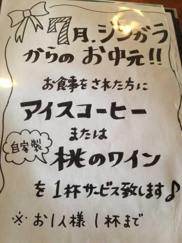 f:id:monkichi64:20130707115929j:image