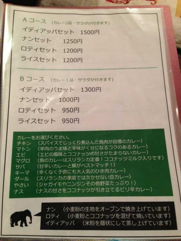 f:id:monkichi64:20130714203634j:image