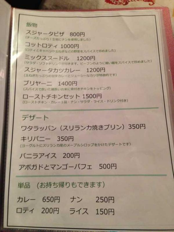 f:id:monkichi64:20130714203643j:image