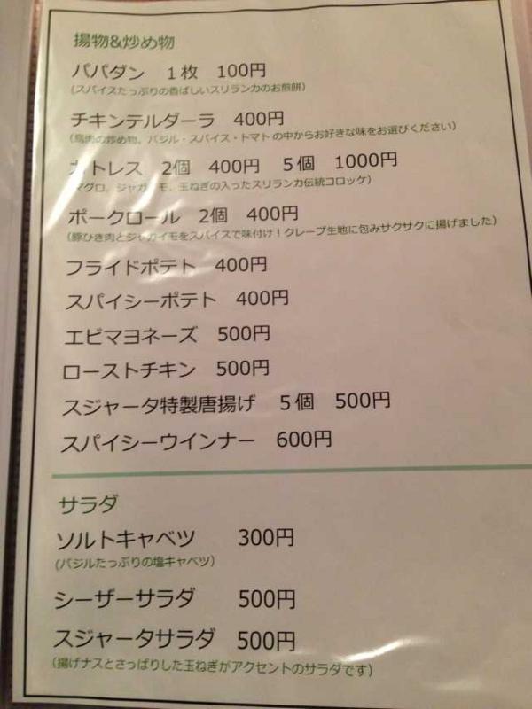 f:id:monkichi64:20130714203654j:image