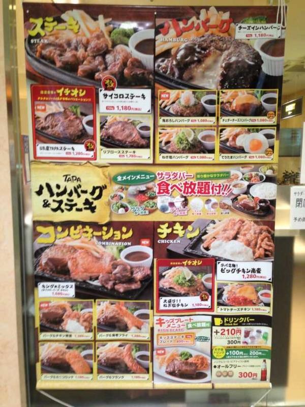 f:id:monkichi64:20130720195003j:image